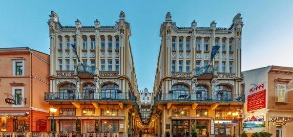 Danubius Hotel Palatinus Pécs